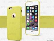 فروشگاه آنلاین قاب محافظ چرمی Apple iphone 6 مارک Usams
