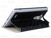 کیف چرمی LG G3 مدل Brocade مارک Baseus
