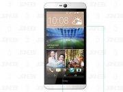 محافظ صفحه نمایش شیشه ای HTC Desire 826 مارک Nillkin