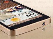 بامپر آلومینیومی مدل01 Huawei Honor 3C