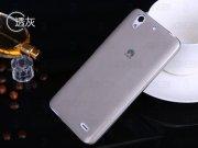 محافظ ژله ای هواوی Jelly Cover Huawei Ascend G630