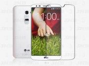 محافظ صفحه نمایش مات LG G2 مارک Nillkin