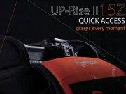 خرید کیف دوربین DSLR ونگارد up-rise ii 15z