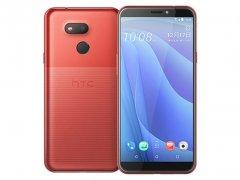 لوازم جانبی گوشی اچ تی سی HTC Desire 12s