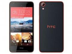 لوازم جانبی گوشی HTC Desire 628