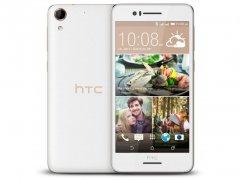 لوازم جانبی گوشی HTC Desire 728