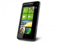 لوازم جانبی گوشی HTC HD7