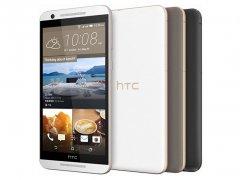 لوازم جانبی گوشی HTC One E9s