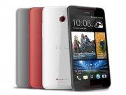 خرید لوازم جانبی گوشی HTC Butterfly S