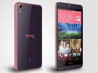 لوازم جانبی گوشی HTC Desire 826
