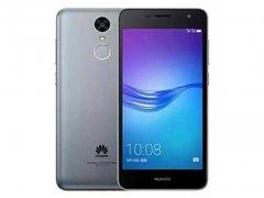 لوازم جانبی گوشی هواوی Huawei Enjoy 7 Plus/ Y7 Prime