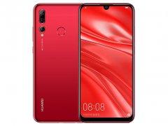 لوازم جانبی گوشی هواوی Huawei P Smart Plus 2019/ Enjoy 9s