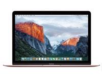 لوازم جانبی مک بوک اپل Apple MacBook MMGM2 2016
