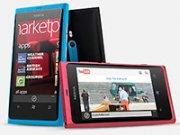لوازم جانبی گوشی Nokia Lumia 800