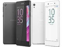 لوازم جانبی گوشی سونی Sony Xperia E5