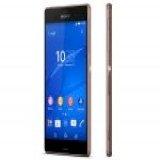 لوازم جانبی گوشی سونی Sony Xperia Z3 Compact