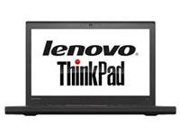 لوازم جانبی لپ تاپ لنوو Lenovo ThinkPad X260