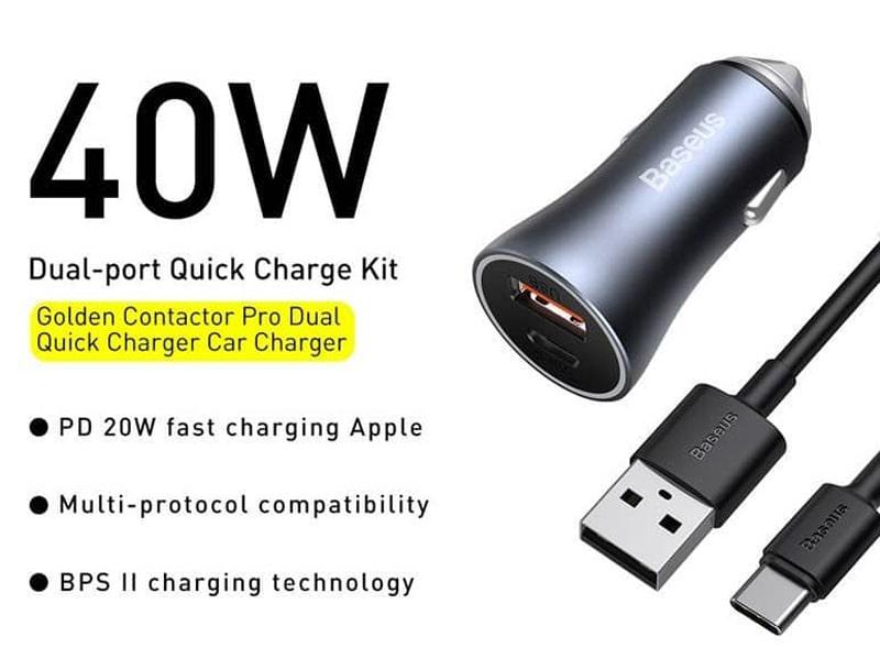 خرید شارژر فندکی فست شارژ بیسوس