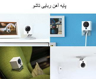 دوربین هوشمند شیائومی Xiaomi XiaoFang 1080P HD IP Camera