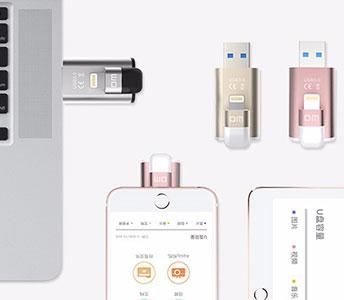 فلش مموری لایتنینگ و یو اس بی دی ام DM APD003 Aiplay Pro Lightning And USB 3.0 Mobile Memory 32GB