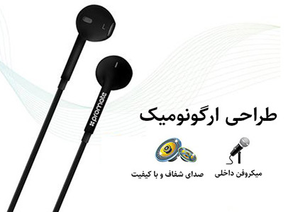 هدست پرومیت Promate GearPod-iS Headset