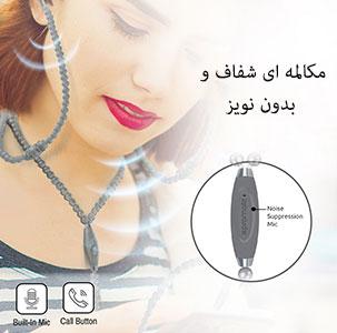 هدست پرومیت Promate Pearli Necklace Stereo Earphones