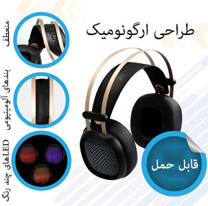 هدست پرومیت Promate Valiant Gaming Headset