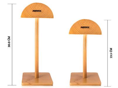 پایه نگهدارنده هدفون ریمکس Remax Headphone Stand