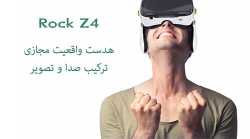 هدست واقعیت مجازی راک Rock BOBOVR Z4 With Headphone