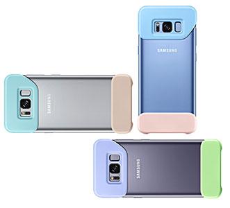 کاور محافظ سامسونگ Samsung Galaxy S8 Plus 2Piece Cover