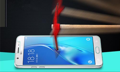 محافظ صفحه نمایش شیشه ای نیلکین سامسونگ Nillkin H+Pro Screen Protector Samsung Galaxy j5 2016
