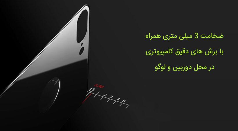 محافظ شیشه ای پشت بیسوس آیفون Baseus 3D Silk Screen Back Glass Film Apple iPhone 7