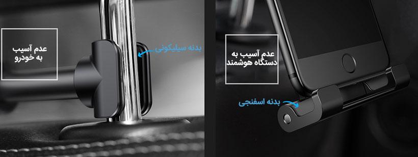 استند بیسوس ایمن و بی خطر برای خودرو و دستگاه هوشمند