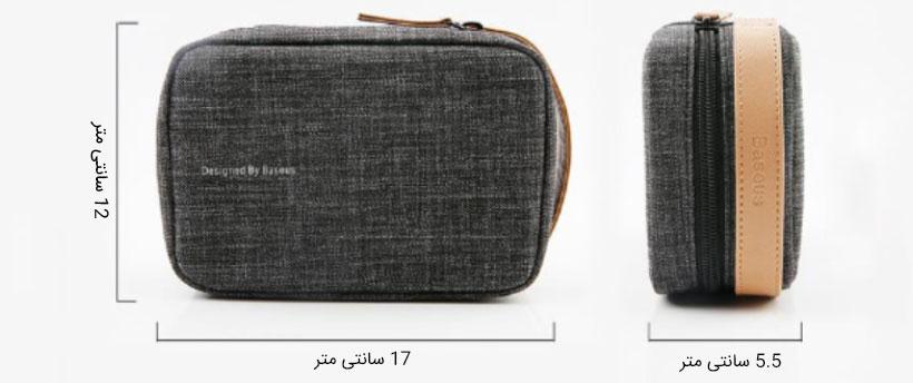 ابعاد کوچک کیف بیسوس
