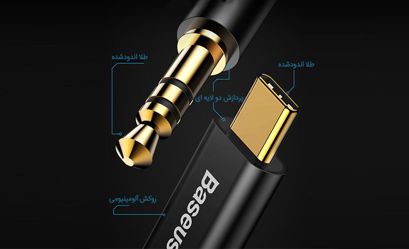 کابل صدا بیسوس Type-C به 3.5mm
