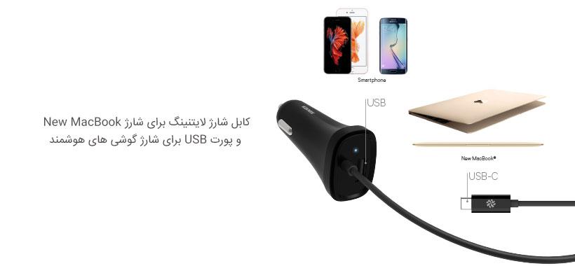 پورت USB و کانکتور Type-C برای شارژ انواع دستگاه ها