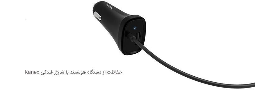 حفاظت از دستگاه هوشمند در برابر آسیب های برق