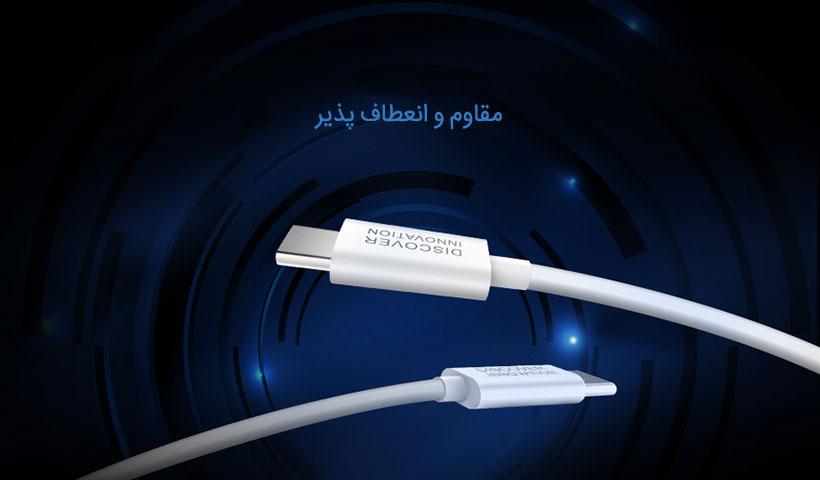 کابل نیلکین Type-C به Micro USB