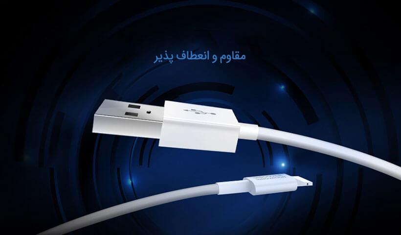 کابل نیلکین USB به Lightning