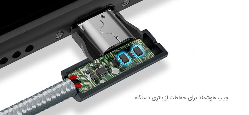 کابل شارژ لایتنینگ راک مجهز به چیپ هوشمند