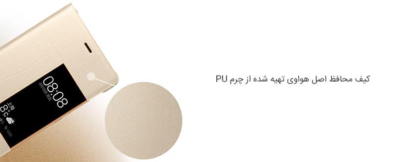 کیف اصل هواوی ساخته شده از چرم PU