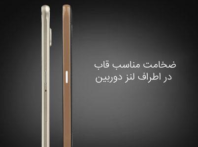 ضخامت مناسب محافظ اطراف لنز Galaxy S6