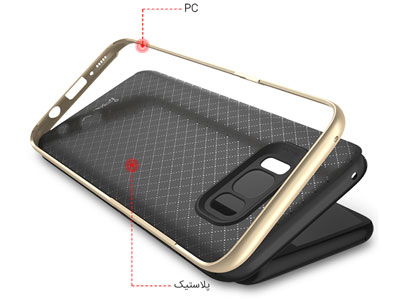 قاب محافظ دو تکه Galaxy S8