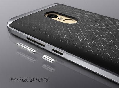 پوشش فلزی برجسته کاور محافظ روی کلیدهای Redmi Note 4X