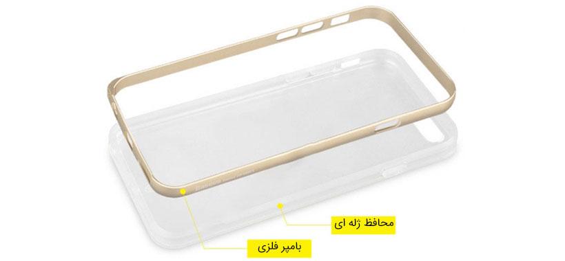 نصب و جداسازی آسان قاب و بامپر روی گوشی آیفون