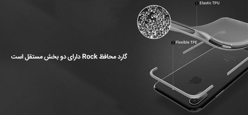 محافظ ژله ای راک اپل iPhone X