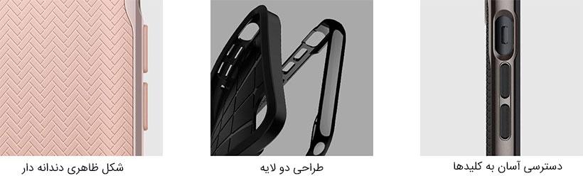 عدم محدودیت در دسترسی به کلیدهای گوشی