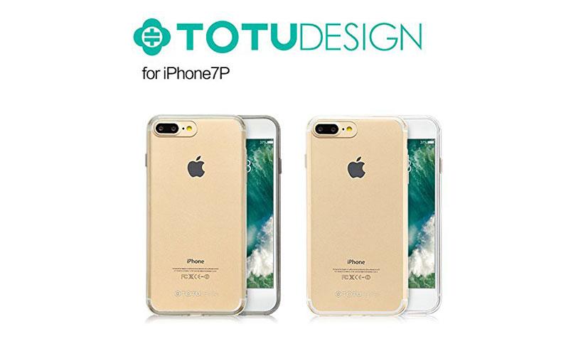 قاب محافظ گوشی iPhone 7 Plus/8 Plus