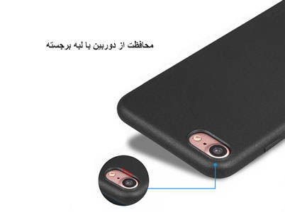 محافظ ژله‌ای اپل X-Level Guardian Apple iPhone 7