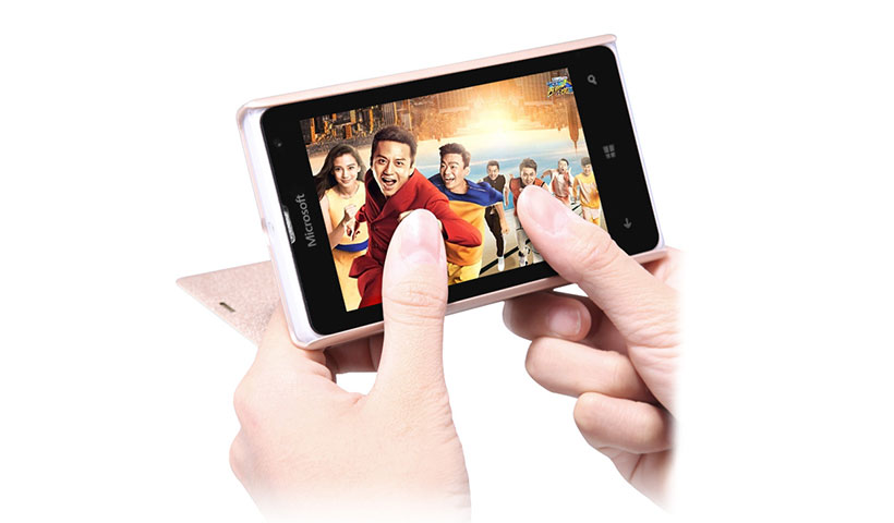 کیف نیلکین گوشی Microsoft Lumia 532